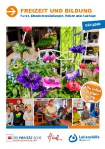 Broschüre Freizeit und Bildung 2-2018